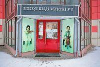 Уже 50 лет здесь учатся играть на музыкальных инструментах жители Ясенева.
