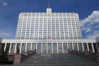 Россия надеется на продление транзита газа через Украину, - Минэнерго РФ