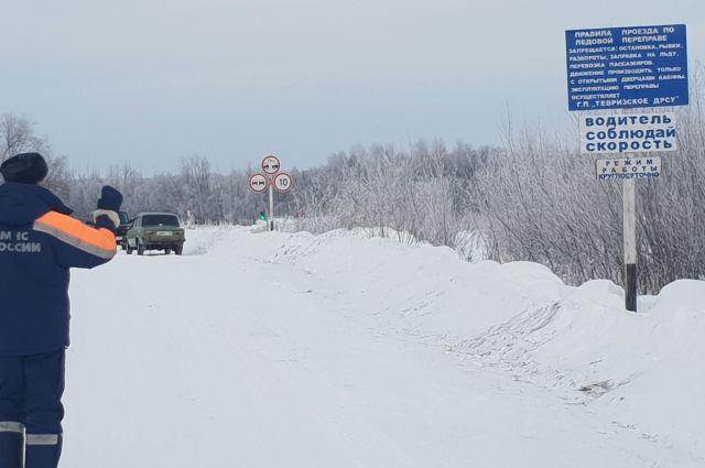 Еще две ледовые переправы закрылись в Хабаровском крае.