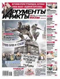 Украина: пять лет спротянутой рукой?
