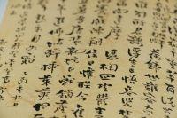 Вы узнаете секреты китайского языка, почему он намного легче русского, как его можно освоить, а также сможете познакомиться со школой.
