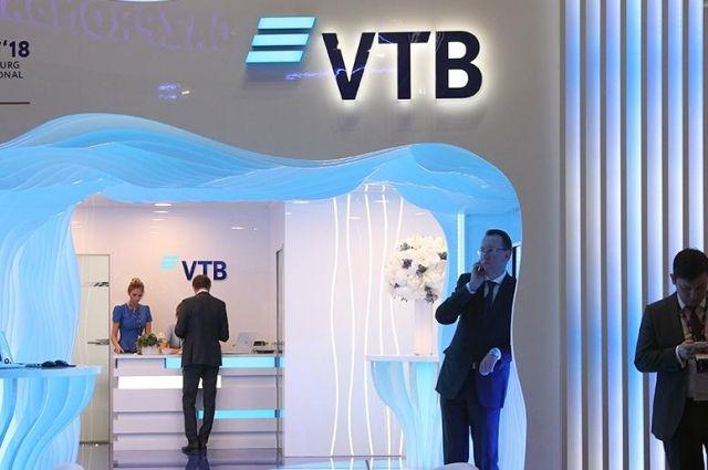 ВТБ наградил лучший интернет-проект в рамках премии «Бизнес-Успех»