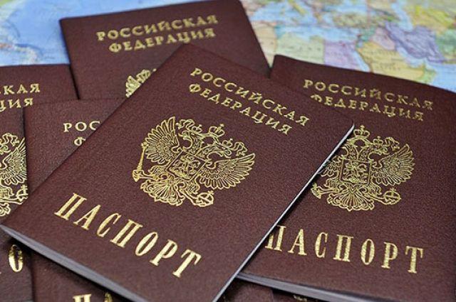 На Донбассе организуют мобильные пункты раздачи российских паспортов