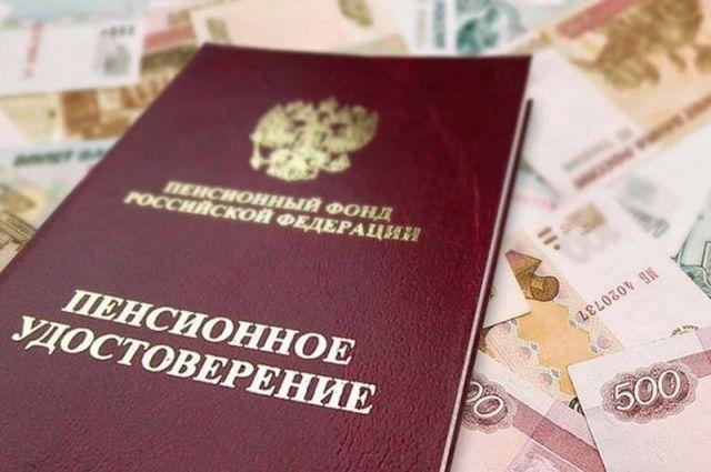 Прокуратура Светлого вернула гражданину излишне выплаченную пенсию