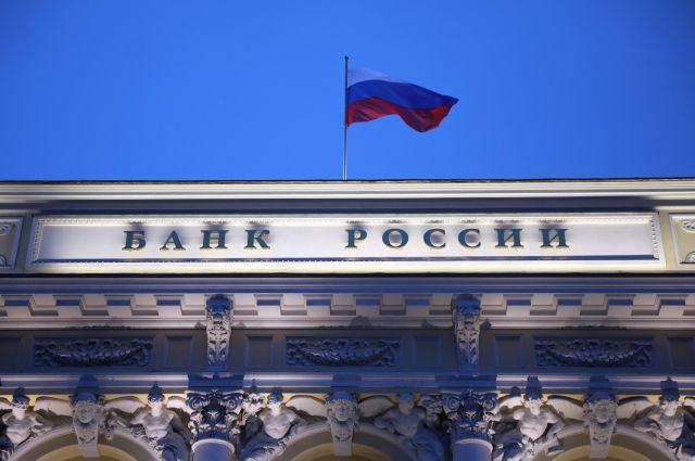 ЦБпринял решение орегистрации казанского «Банка 131» Дмитрия Еремеева
