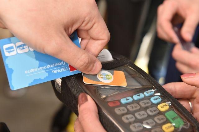 В Хабаровском крае определили оператора системы оплаты по соцкартам.