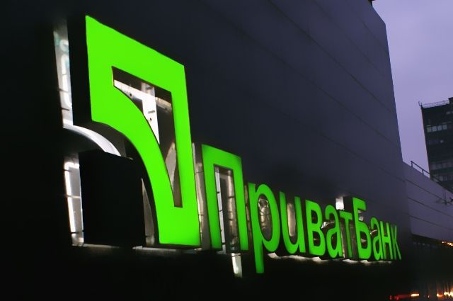 «Сомнительные банковские операции»: ПриватБанк блокирует счета