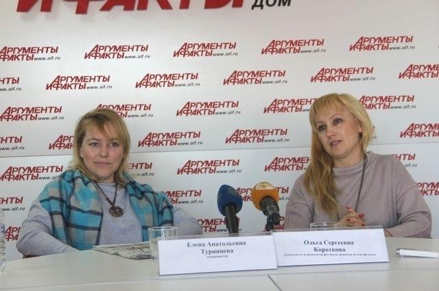 Елена Туринцева и Ольга Короткова.