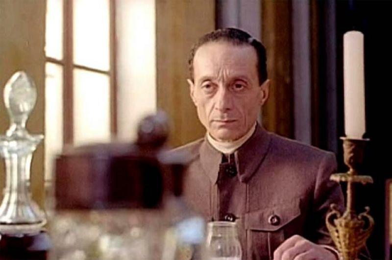 «Серп имолот» (1994).