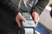 Скидка в размере 50 копеек предоставлялась при оплате проезда банковской картой.