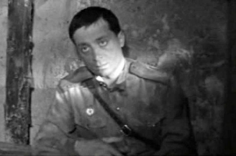 «Дикий мед» (1966).