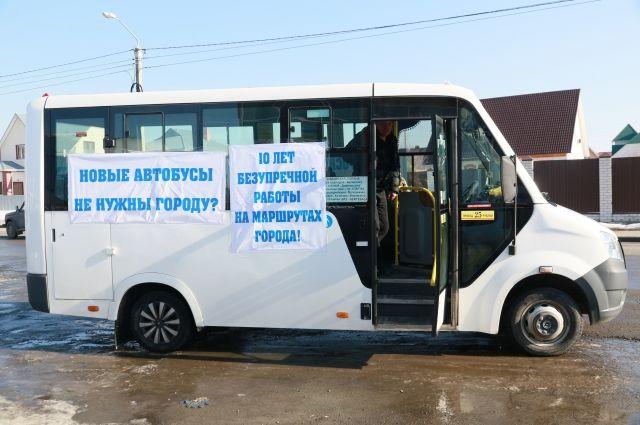 Водители обклеили автобусы своими лозунгами.