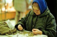С 1 января 2010 г. всем пенсионерам повысили размер пенсии на 10 % от величины расчётного пенсионного капитала.