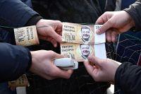 Участники акции с требованием честных выборов. Украина.