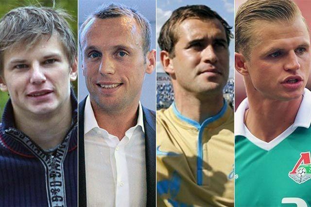 Андрей Аршавин, Денис Глушаков, Александр Кержаков, Дмитрий Тарасов.