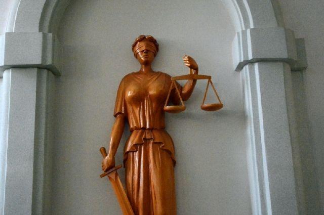 Судебно-психологическая экспертиза признала подсудимого вменяемым.
