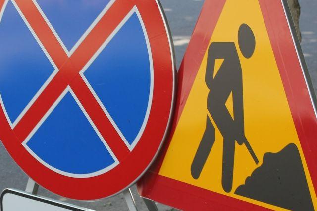 В Орске ремонт объездной дороги будет вестись до 1 декабря.