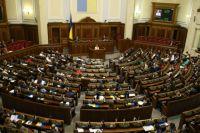 В Раде согласовали проект об ограничениях на въезд в Украину иностранцам