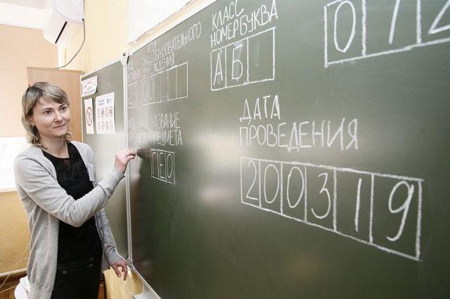 Тюменские родители сдадут экзамены