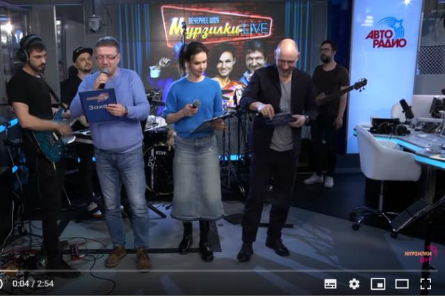 «Мурзилки International» спели песню о барнаульской учительнице
