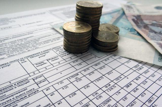 Сумма ущерба составила 26 млн рублей.