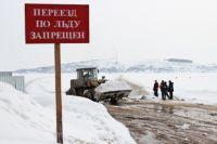 Скоро будет объявлено о закрытии и второй ледовой переправы «Ордынское-Нижнекаменка».