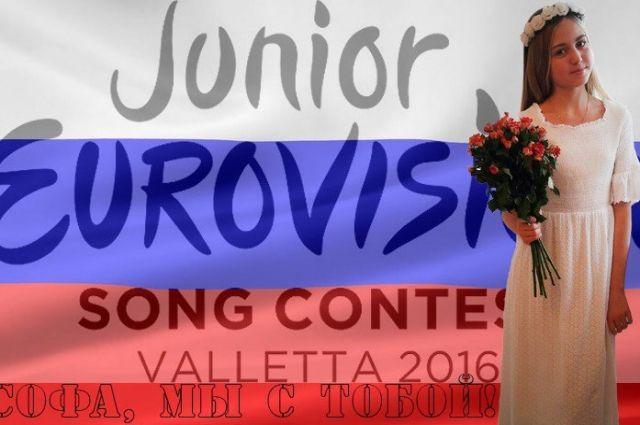 Юная певица заняла четвертое место на мировом конкурсе