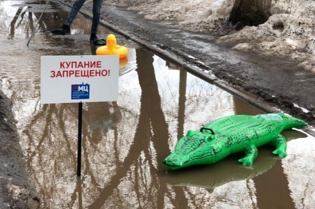 Общественники привлекли внимание властей к проблеме тротуаров города