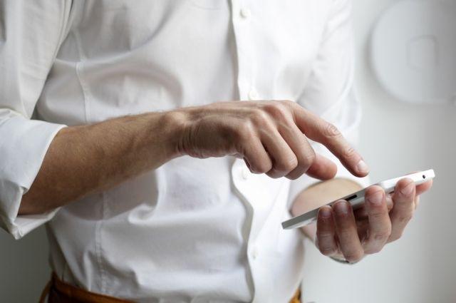 Планируется создать сервисы, на которых горожане будут оставлять свои сообщения, а затем следить за их исполнением.