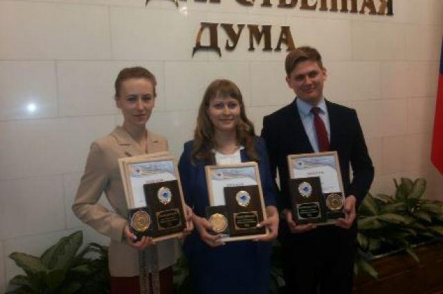 Оренбурженка стала победителем конкурса «Педагогический дебют»