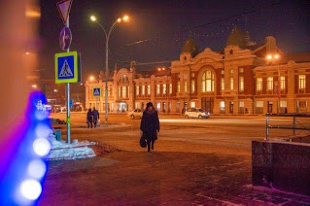 Бесплатно в Новосибирске