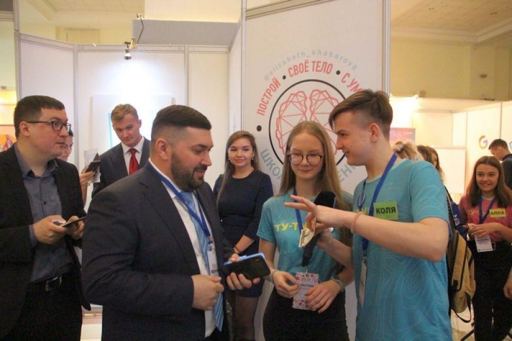 IV Форум молодежи PROФОРМАТ, Салехард, 2019.