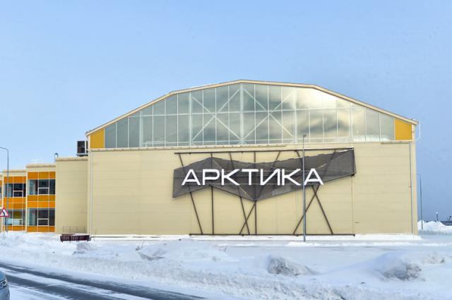 Они будут располагаться возле школы и спортивного комплекса «Арктика»