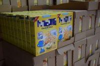 Почти 3 тонны детского питания хранились в здании городского морга.