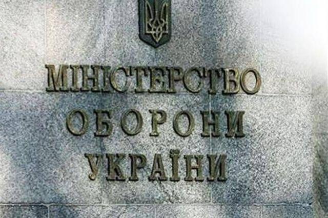 В Минобороны рассказали о новых мерах при проведении выборов на Донбассе
