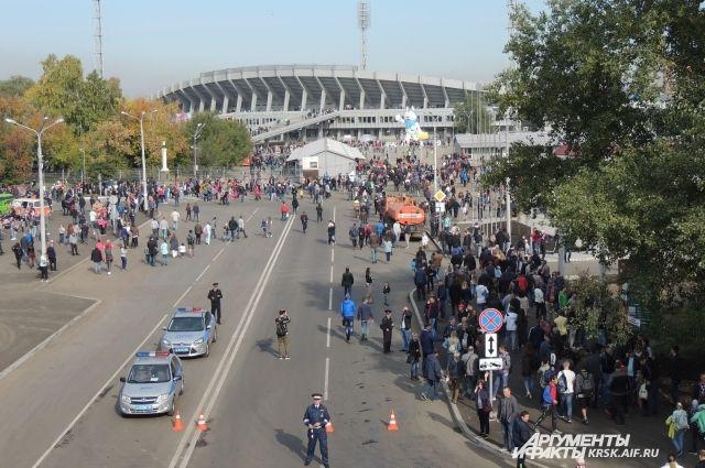 Матч состоится на Центральном стадионе.