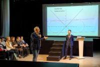 Школьники тюменской ФМШ провели научный stand up