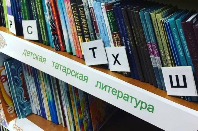 Учитель из села Муллаши победила на общероссийском конкурсе