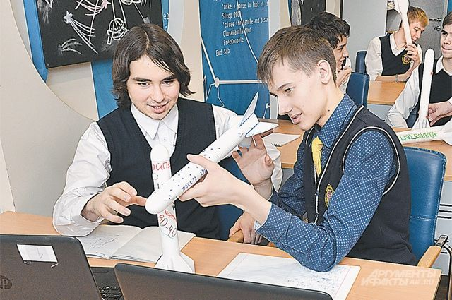 На форум ожидают около тысячи молодых инженеров и около сотни иностранных гостей.