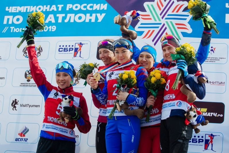Чемпионат России по биатлону, Тюмень, 2019.