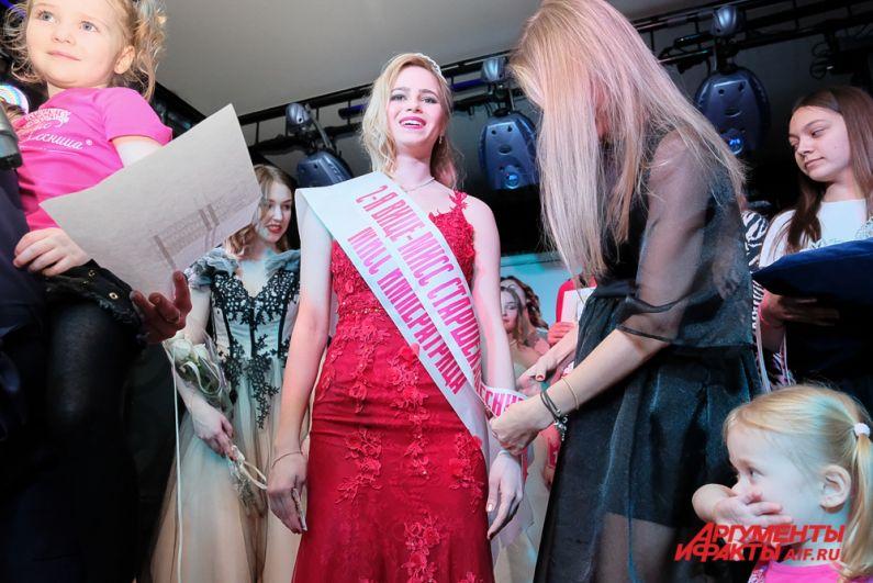 Второй вице-мисс стала Валерия Пирогова.