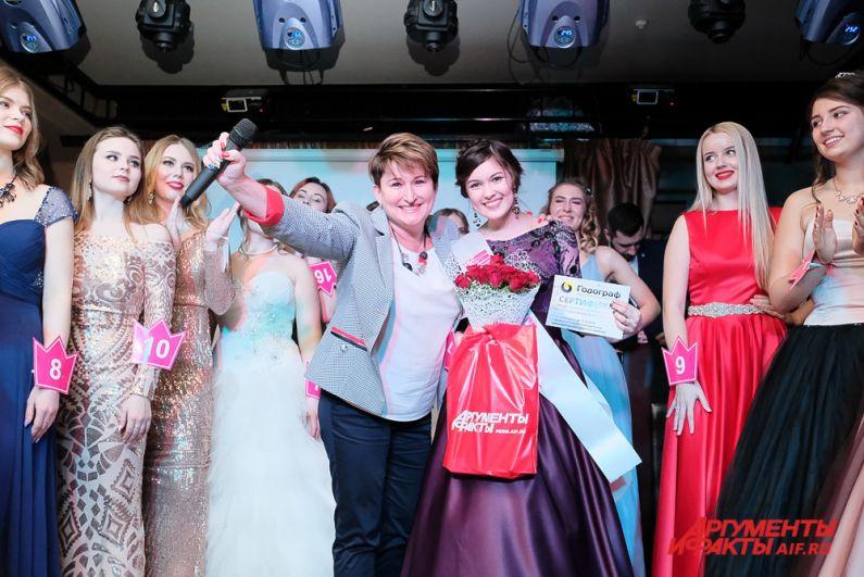На финальном шоу Рената Хатипова была удостоена титула «Мисс интернет» и специального приза от редакции «АиФ-Прикамье».