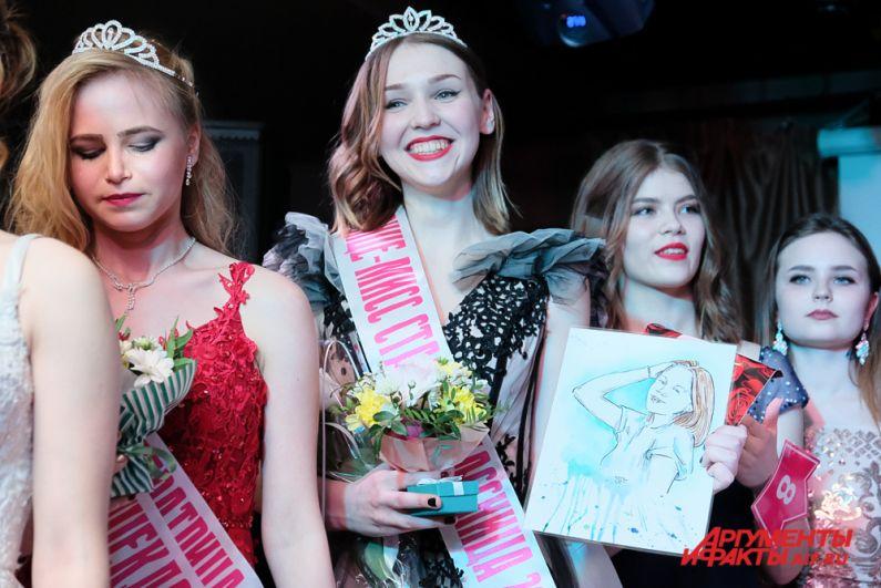Первой вице-мисс стала Екатерина Мерзлякова.