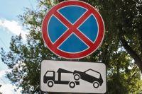 В Калининграде запретят остановку на пр. Победы