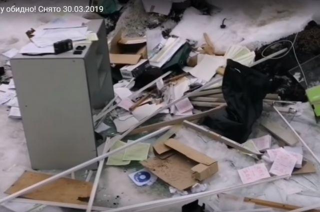 Кадр видео портала 2goroda
