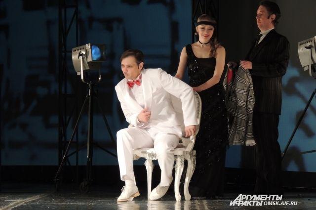 Голливудские страсти на сцене омского музыкального театра