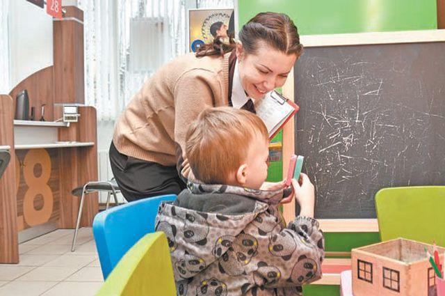 Для самых маленьких в МФЦ района Коньково его сотрудники проводят викторины и показывают мультфильмы.