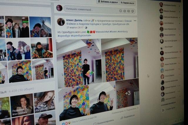 Алекс Долль украсил своими цветами детскую поликлинику в Оренбурге