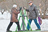 Народный парк обзавёлся тремя спортивными и шестью детскими площадками.