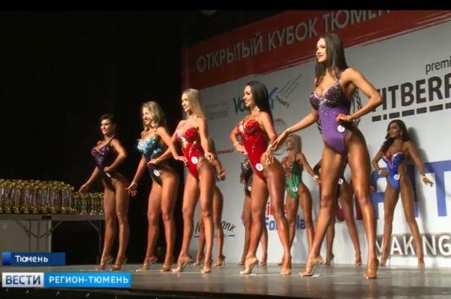 В Тюмени прошел турнир по бодибилдингу и фитнесу